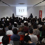 AAF通信|建築レクチュアシリーズ 217 [nie - ichi - nana]  Vol.4 開催