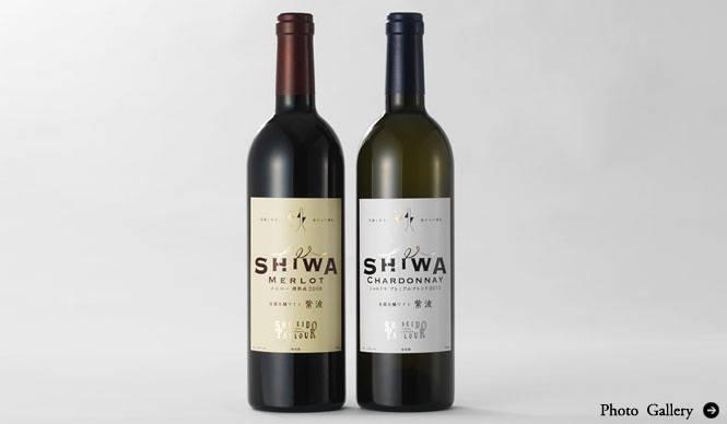 EAT|資生堂パーラーで岩手県紫波町産ワインとジュース限定発売