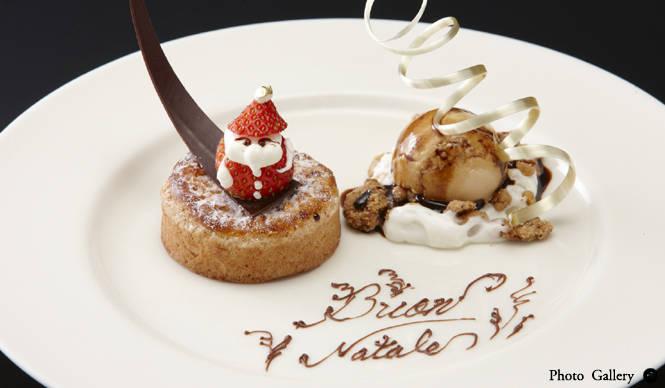 EAT|アルマーニ / リストランテ銀座にクリスマス限定コースメニューが登場