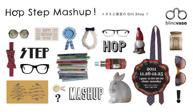 blinc vase|ギフトイベント「Hop Step Mashup! メガネと雑貨のギフトショップ?」開催