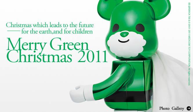 MERRY GREEN CHRISTMAS 2011 クリスマス チャリティ キャンペーン