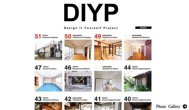 Design It Yourself Project 改装可能な賃貸物件 検索サイト「DIYP」に注目