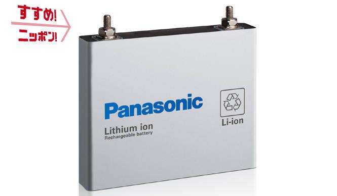 パナソニックがトヨタ プリウスPHVにリチウムイオン電池を提供