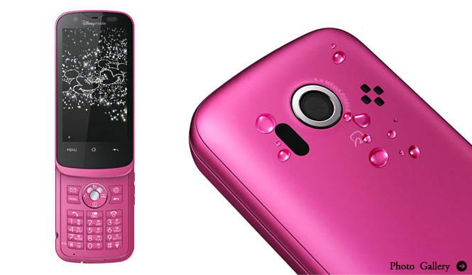 Disney Mobile|コンパクトなスライド型スマートフォン「DM011SH」