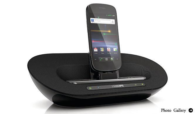 Philips|Androidデバイス対応ドッキングスピーカー登場