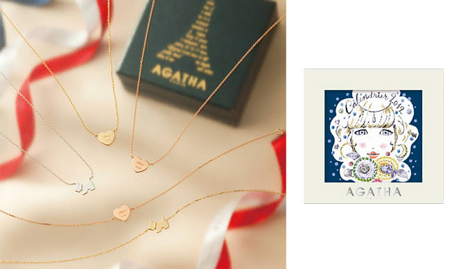 AGATHA PARIS|日本限定ミニジュエリーコレクション&クリスマスフェア