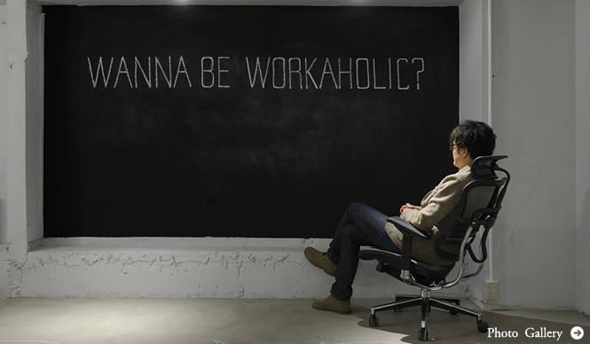 NEW SHOP|オフィスファニチャーのセレクトショップ『WORKAHOLIC』