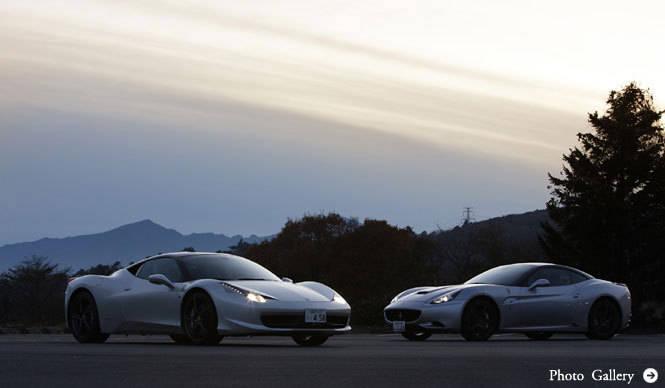 フェラーリ 2台のV8モデルをテストドライブ!|Ferrari