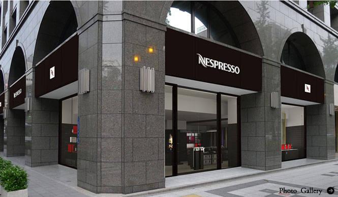 NESPRESSO 『ネスプレッソブティック 大阪心斎橋店』オープン