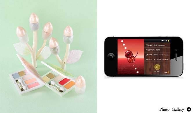 AYURA|春限定のメイクアップ新商品&AYURA for iPhone