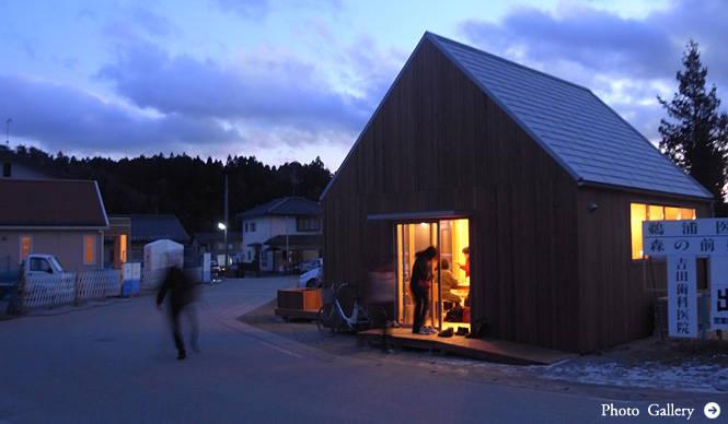PROJECT|陸前高田まちのリビングプロジェクト 仮設リビング『りくカフェ』オープン