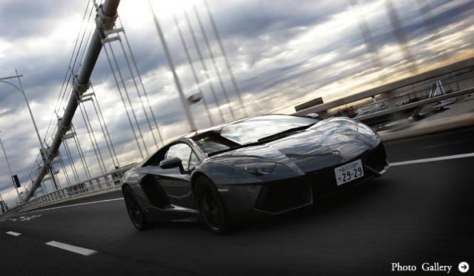 ランボルギーニ アヴェンタドールに試乗|Lamborghini