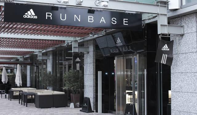 """チャリティ・ランニング""""Run for Children Tohoku in adidas RUNBASE""""開催"""
