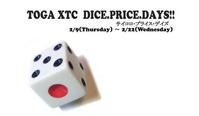 TOGA|『TOGA XTC』原宿店と大阪店で、サイコロ振って得するセール|TOGA