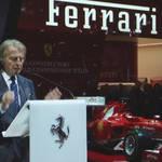 ジュネーブ現地リポート|Ferrari