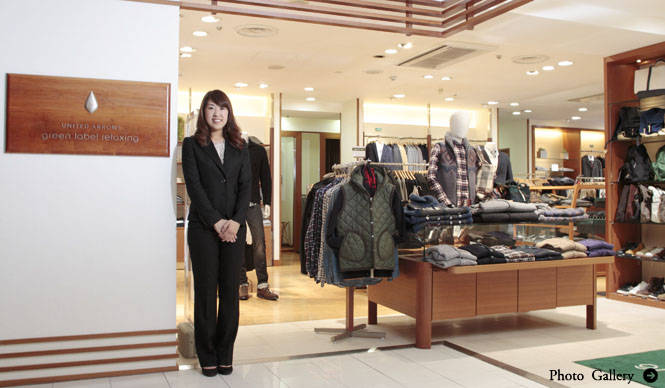 UNITED ARROWS green label relaxing|『新宿三越アルコット店』の看板娘、西野亜美さん