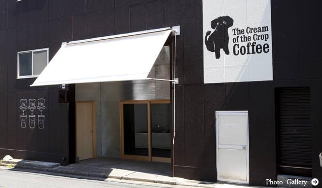 EAT|至福のアロマ―The Cream of the Crop Coffee
