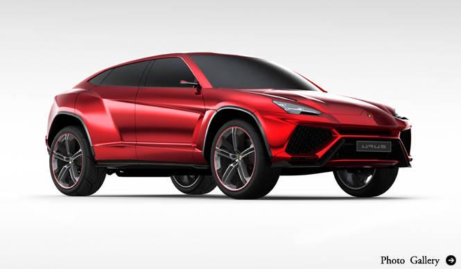 SUVコンセプト Urus(ウルス)発表|Lamborghini