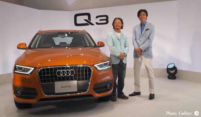 アウディQ3日本上陸! |Audi