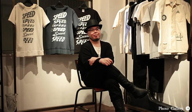 list FPM 田中知之がファッションをリミックス? あらたなファッションのプラットフォーム「list」誕生