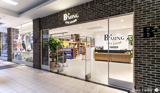 BEAMS|新カテゴリー「B:MING LIFE STORE」第1号店プレオープン