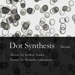 kizunaworld.org|彫刻家・名和晃平と坂本龍一のコラボ映像作品「Dot Synthesis」