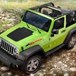 ジープ「 ラングラー マウンテン」を限定発売|Jeep