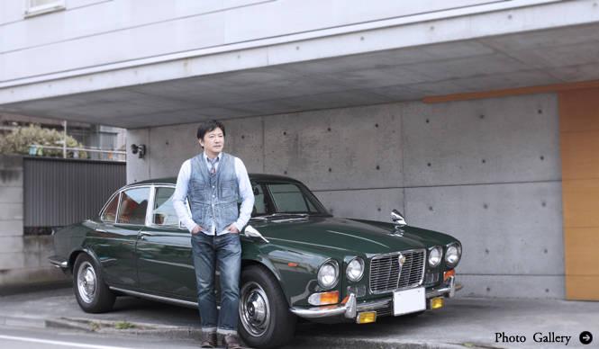 あなたのクルマ 見せてください 第4回 谷口勝彦 × ジャガー XJ6