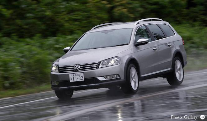 フォルクスワーゲン パサート オールトラックに試乗|Volkswagen