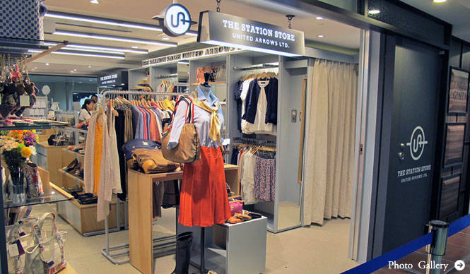 UNITED ARROWS|THE STATION STORE UNITED ARROWS LTD. Echika fit銀座店オープン