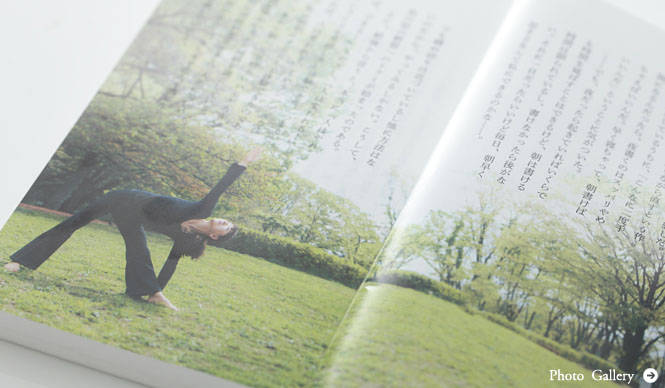 BOOK|藤原美智子 新著『美しい朝で人生を変える』担当編集者の推薦文