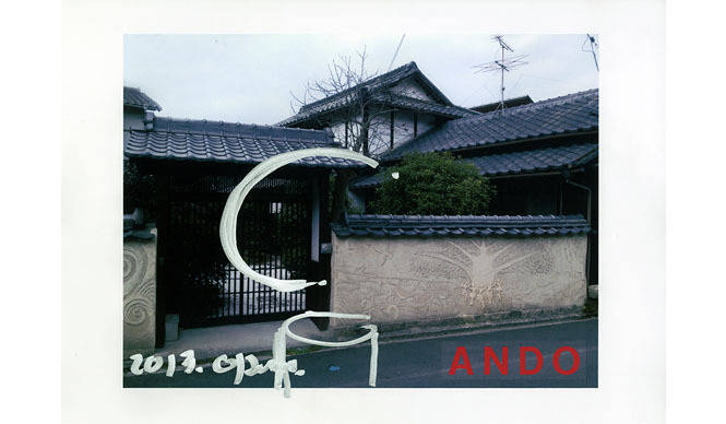 Benesse Art Site Naoshima 来春、直島に「ANDO MUSEUM」誕生