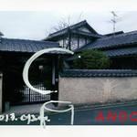 Benesse Art Site Naoshima|来春、直島に「ANDO MUSEUM」誕生