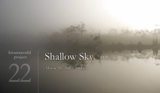 kizunaworld.org|オーストラリアのバンド、ソロ・アンダータの楽曲