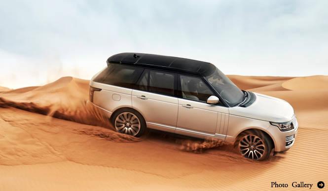 レンジローバー・ヴォーグがフルモデルチェンジ!|Range Rover