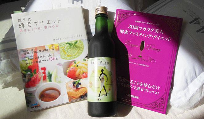 連載・藤原美智子 2012年8月|ファスティングで、傷回復とデトックス!