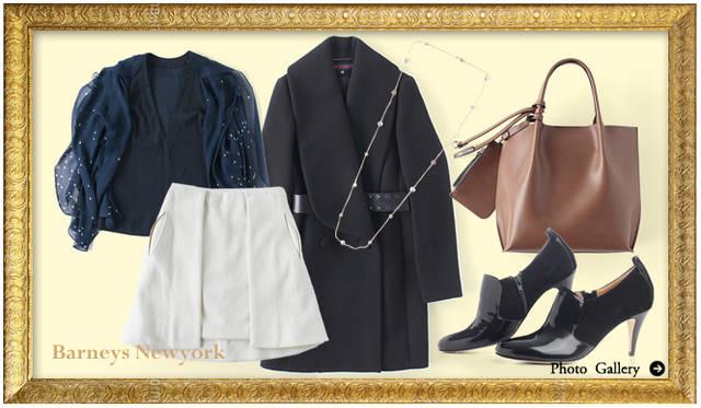 BARNEYS NEW YORK|ファッションマーチャンダイザー 鈴木春さんが薦める「2012-13秋冬コートとスタイリングのポイント」