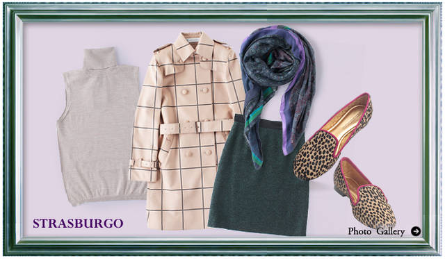 STRASBURGO ウィメンズ ディレクター 植原ほのさんが薦める2012-13秋冬コートと、そのスタイリングとは?