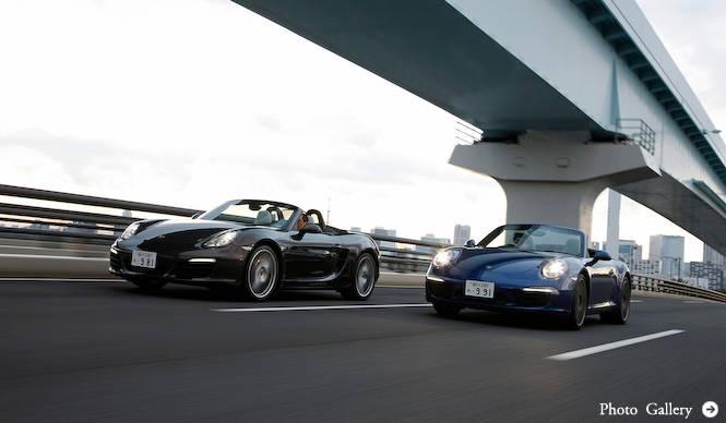 ボクスターと911カブリオレ-2つのオープンポルシェ|Porsche