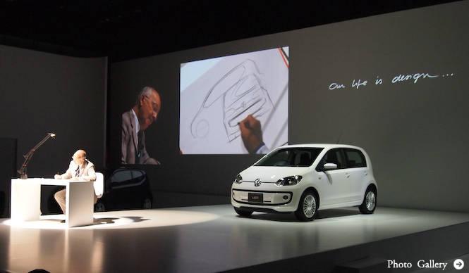 フォルクスワーゲン up!(アップ!)日本上陸|Volkswagen