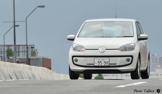 フォルクスワーゲンup!に試乗|Volkswagen