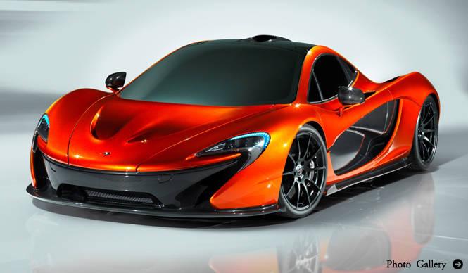 マクラーレンのコンセプトモデル「P1」登場 McLaren