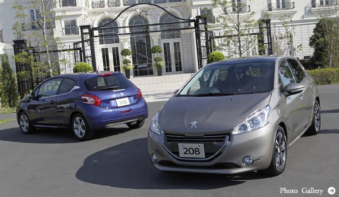 プジョー208、日本で発表|Peugeot