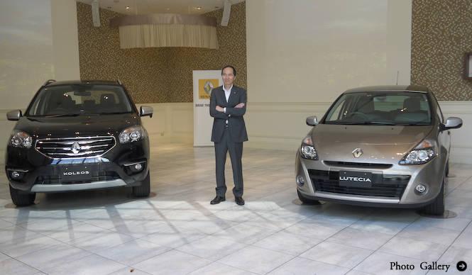 ルノー ルーテシアにパリをイメージした2台の限定車|Renault