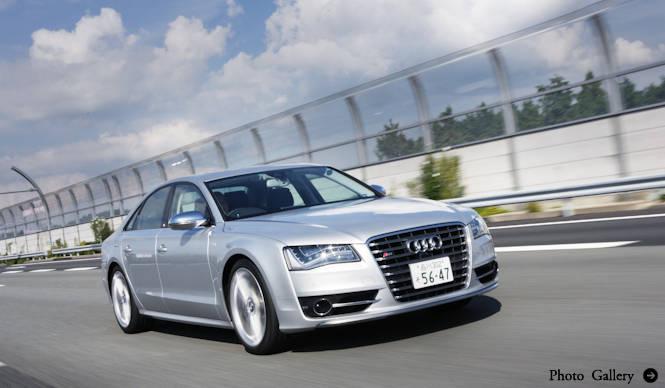 アウディS8に試乗 Audi