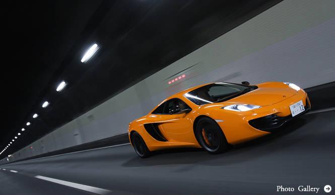 ロングドライブで体感したMP4-12Cの真価|McLaren