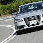 アウディSモデルに試乗|Audi
