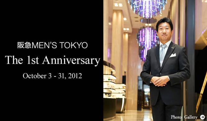 HANKYU MEN'S TOKYO|10月は開店一周年記念限定アイテム祭り!