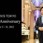 HANKYU MEN'S TOKYO 10月は開店一周年記念限定アイテム祭り!
