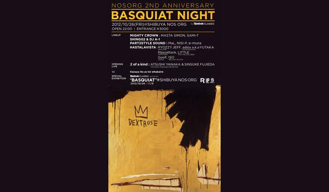NOSORG│ノスオルグ バスキアが生きた1980年代に想いをはせるライブと展示